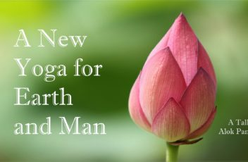 2016-a-new-yoga-for-earth-and-man-1920
