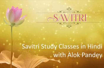 savitri-in-hindi-cover-ltg-fnt
