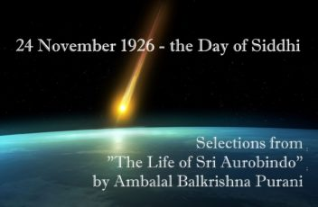 siddhi-day-ab-purani