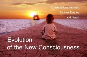 Evolution of the New Consciousness tall