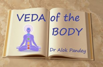 Veda of the body bk 780