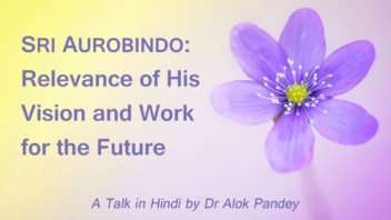 2017 SA - Relevance of His Vision and Work - talk in Hindi 1