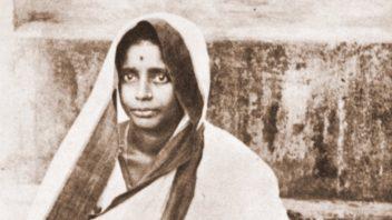 Suniti Devi crop