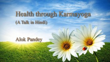 Swasthya-(Health)-through-Karmayoga-(Hindi)_sml