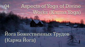 Talks in Russia 2016 for youtube 04 Karma Yoga