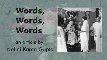 Words Words Words 2