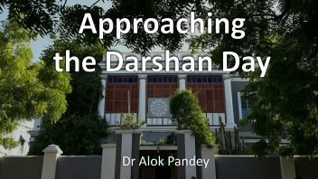 Approaching the Darshan Day (lg)