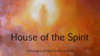 House of the Spirit HD