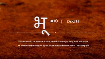 Bhu - Earth m