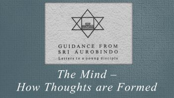 GSA 003 The Mind