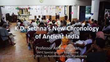 Ashok Aklujkar at SAS - cover