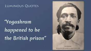 Yogashram happened to be the British prison COVER blue