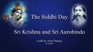 The Siddhi-Day--Sri-Krishna-and-Sri-Aurobindo_sml