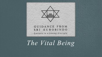 17. The Vital Being