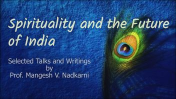 Spirituality and the Future of India - talks and articles cover n1