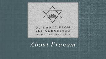 37. About Pranam
