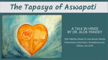 The Tapasya of Aswapati ms