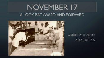 November 17 AK1
