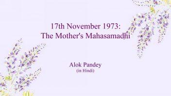 TH 212 17th November 1973 - The Mother's Mahasamadhi 1080