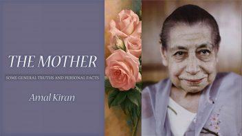 The mother - Amal Kiran m