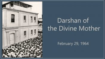 1964 Darshan of the Divine Mother cover 1080