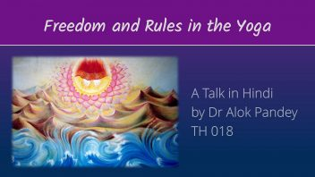 TH 018 Freedom and Rules in the Yoga 1080