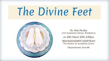 The Divine Feet blue 1080