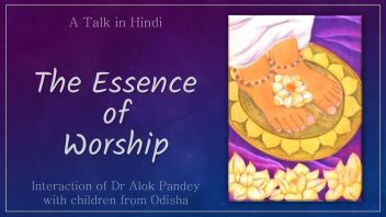 The Essence of Worship 1080