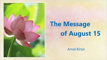 Amal - The Message of August 15