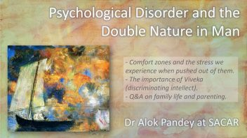 Psychological disorder cover b1