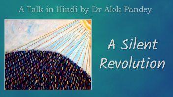 A Silent Revolution m