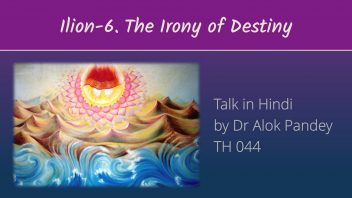 TH 044 Ilion 6 The Irony of Destiny 1080