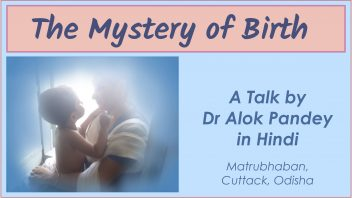 The Mystery of Birth