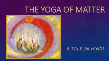 The Yoga of Matter cover (Hindi)