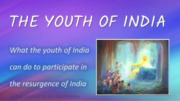 The Youth of India MOD1