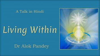 Living Within (in Hindi) m1