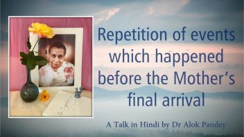 Repetition MAA