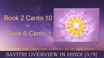 TH 239 Savitri Overview in Hindi 3 B2C10 to B6C1 cover