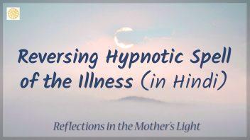 Reversing the hypnotic
