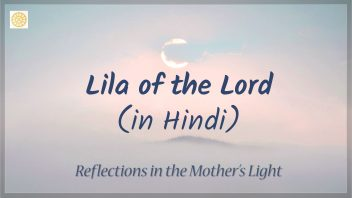 TH 258 Lila of the Lord