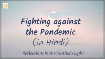 TH 260 Fighting against the Pandemic