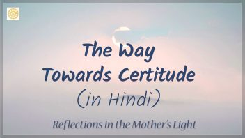 TH 261 The Way Towards Certitude