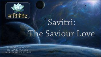 SVH 03 The Saviour Love