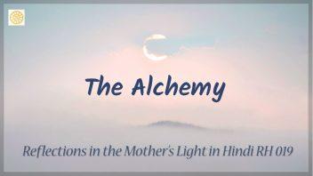 RH 019 The Alchemy