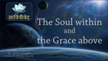 SVH 06 The Soul within and the Grace above