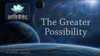 SVH 08 The Greater Possibility