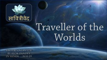 SVH 09 Traveller of the Worlds (B2 overview)