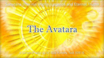 SDE 10 The Avatara