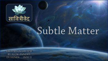 SVH 11 Subtle Matter