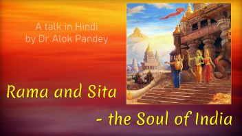 TH 252 Rama and Sita - the Soul of India r